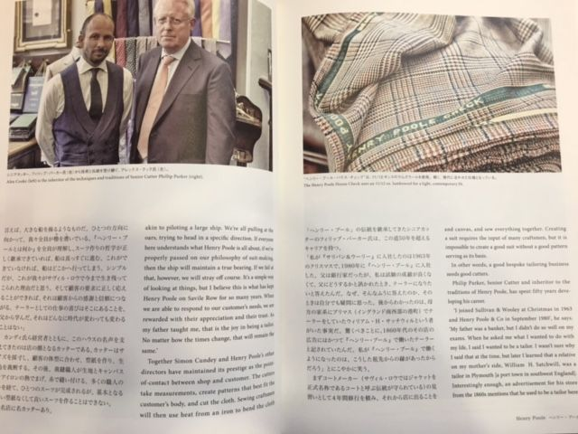 Yoshimi Hasegawa's new book Bespoke Style Glimpse into the World of British Craftsmanship